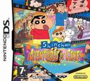 Shin chan - Aventuras de Cine! DS coverS (YRCS)