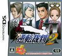 逆転裁判2 Best Price! DS coverS (A2GJ)