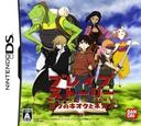 ブレイブ ストーリー ボクのキオクとネガイ DS coverS (A2UJ)