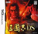 三國志DS DS coverS (A3GJ)