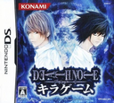 DEATH NOTE キラゲーム DS coverS (A6DJ)