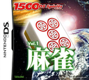 1500 DS spirits Vol.1 麻雀 DS coverS (A8AJ)