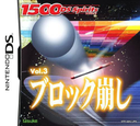 1500 DS spirits Vol.3 ブロック崩し DS coverS (A8HJ)