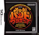 大合奏!バンドブラザーズ DS coverS (ABBJ)