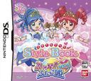 スタイルブック ~ふしぎ星の★ふたご姫 Gyu!~ DS coverS (ABFJ)