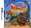 恐竜対戦 ダイノチャンプ 最強DNA発掘大作戦 DS coverS (ADCJ)