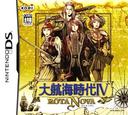大航海時代IV ROTA NOVA DS coverS (ADKJ)