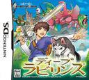 ディープラビリンス DS coverS (ADLJ)