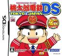 桃太郎電鉄DS~TOKYO&JAPAN DS coverS (ADXJ)