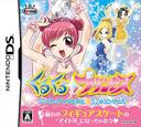 くるくる◇プリンセス ~フィギュアできらきら☆氷のエンジェル~ DS coverS (AFQJ)