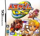 人生ゲームDS DS coverS (AJGJ)