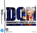 ドラゴンクエストモンスターズ ジョーカー DS coverS (AJRJ)