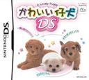 かわいい仔犬DS DS coverS (AKKJ)