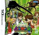 甲虫王者ムシキング ~グレイテストチャンピオンへの道DS~ DS coverS (AKMJ)