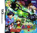 甲虫王者ムシキング ~グレイテストチャンピオンへの道2~ DS coverS (AKOJ)