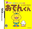 パズルシリーズ ジグソーパズル おでんくん DS coverS (AODJ)