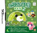 お茶犬の部屋DS2 DS coverS (AOHJ)