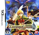 デルトラクエスト 7つの宝石 DS coverS (AQUJ)