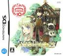 ルーンファクトリー-新牧場物語- DS coverS (ARFJ)