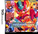 ロックマン ゼクス DS coverS (ARZJ)