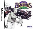 スーパーブラックバス ~北半球を釣る~ DS coverS (AV8J)