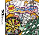 タッチゲームパーティー DS coverS (AWQJ)