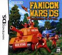 ファミコンウォーズDS DS coverS (AWRJ)