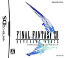 ファイナルファンタジーXII レヴァナント・ウィング DS coverS (AXFJ)