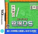 DS coverS (AYKJ)