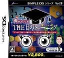 DS coverS (AZ8J)