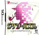 DS coverS (AZGJ)