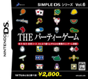 SIMPLE DS シリーズ Vol.6 THE パーティーゲーム DS coverS (AZPJ)