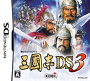 DS coverS (B35J)