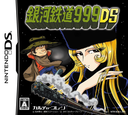 DS coverS (B39J)