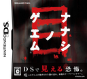 DS coverS (B74J)