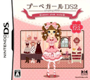 DS coverS (B8JJ)