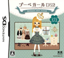 DS coverS (B8MJ)