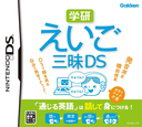 DS coverS (BE5J)