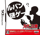 DS coverS (BL3J)