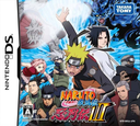 DS coverS (BR3J)