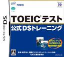 DS coverS (BTOJ)