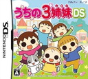 DS coverS (C3CJ)