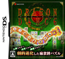 DS coverS (C5DJ)
