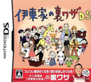 DS coverS (CETJ)