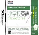DS coverS (CEZJ)