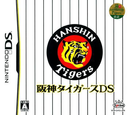 DS coverS (CHTJ)