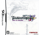 DS coverS (CTGJ)
