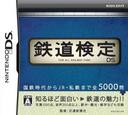 DS coverS (CTKJ)