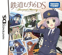 DS coverS (CTMJ)