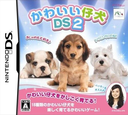 DS coverS (CWKJ)
